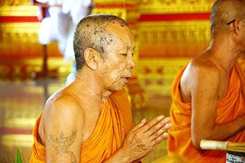 Буддийская церемония Душа монаха