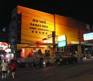 Sabai Dee, Сабай Ди - боди-массаж