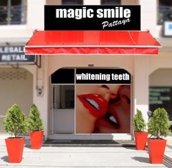 гелевое отбеливание зубов отзывы